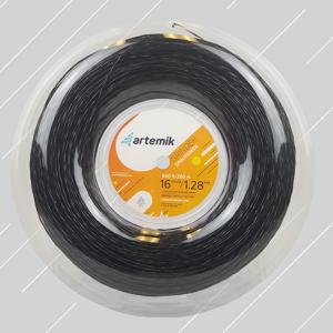 Artemik Grinder Black 128