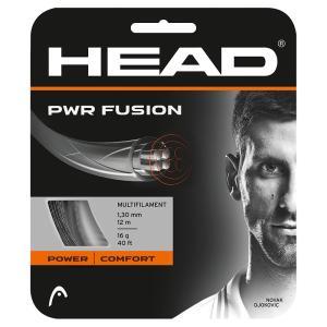 Head PWR fusion 130