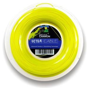 Weiss Cannon Ultra Cable 123