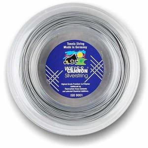 Weiss Cannon Silverstring Silver 125