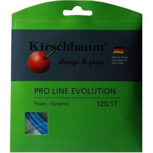 Kirschbaum Pro Line evolution 125
