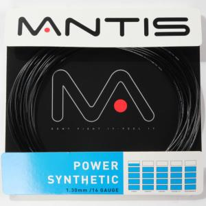 Mantis power synthetic 130
