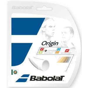 Babolat Origin 130