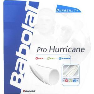 Babolat Pro Hurricane Yellow 125