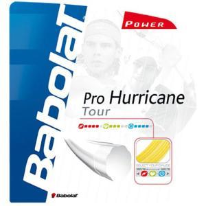 Babolat Pro Hurricane Tour Yellow 125