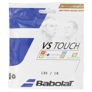 Babolat VS Touch Natural 130