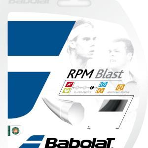 Babolat RPM Blast Black 130