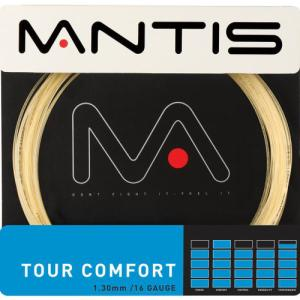 Mantis Comfort Tour 130