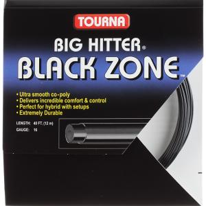 Tourna Black Zone 125