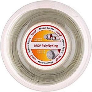 Msv Poly Ny King Natural 125