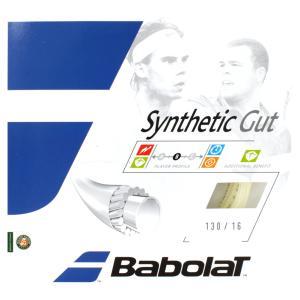 Babolat Syn Gut Natural 130