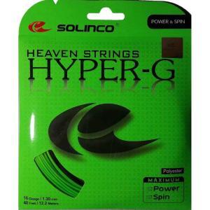 Solinco Hyper-G 125