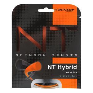 Dunlop NT Hybrid Orange Mains Black 131