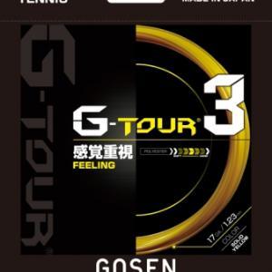 Gosen G Tour 3 Yellow 123