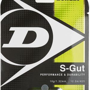 Dunlop S-Gut White 132