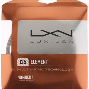 Luxilon Element Bronze 130