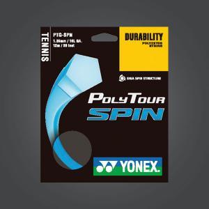 Yonex Poly Tour Spin Blue 125