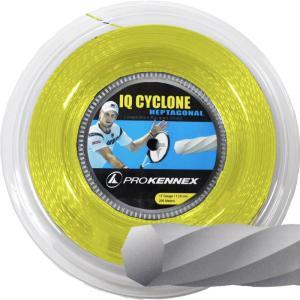 Pro Kennex IQ Cyclone Yellow 125