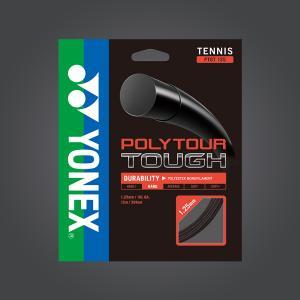 Yonex Poly Tour Tough Black 125