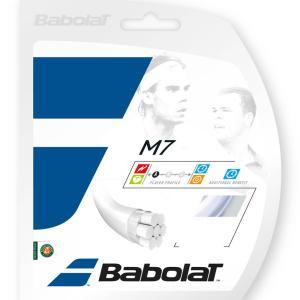 Babolat M7 Natural 125