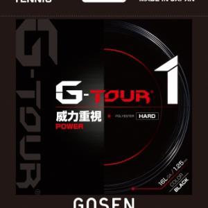 Gosen G Tour 1 Black 125