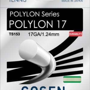 Gosen Polylon Natural 129