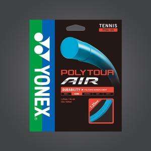 Yonex Poly Tour Air 125