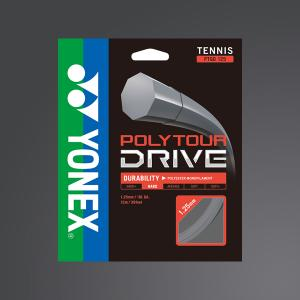 Yonex Poly Tour Drive Silver 125