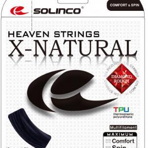 Solinco X-Natural 130
