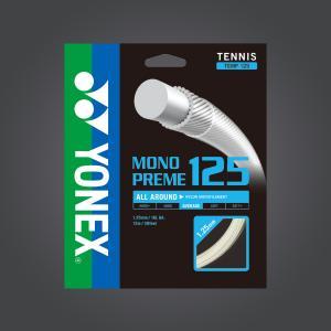 Yonex Monopreme White 125