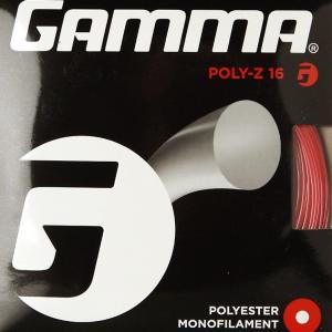 Gamma Poly-Z 125